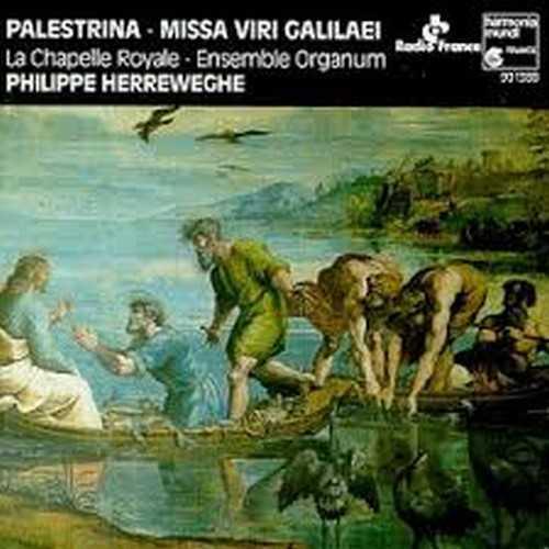 Paestrina, enregistrement de l'ensemble Organum, Dir.Marcel Pérès